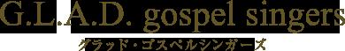 G.L.A.D. gospel singers グラッド・ゴスペルシンガーズ